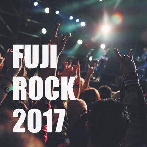 Fuji Rock 2017 西洋精選