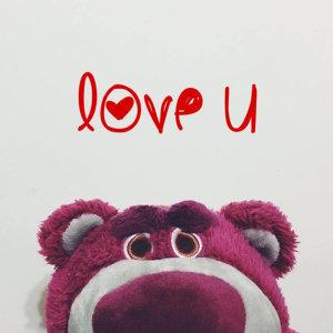 大聲說愛你💗臉紅紅的華語情歌(不定期更新)#告白 #情歌