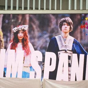 GLIM SPANKY テレ朝夏祭り2017