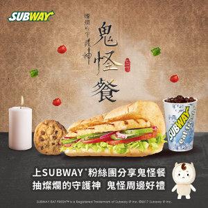 歐爸男神愛吃Subway!熱門韓劇OST