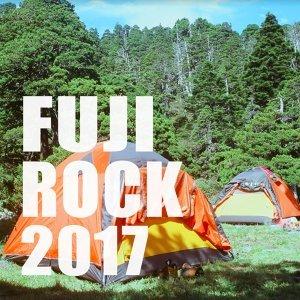 FUJI ROCK 17' 日本歌曲精選