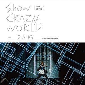 罗志祥 《Crazy World 疯狂世界》 世界巡演 - 新加坡站预习歌单