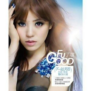 KKBOX數位音樂風雲榜 - 2010華語1-10