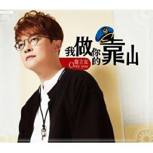 台語新歌日榜 Top 100