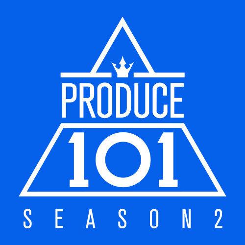 PRODUCE 101 第二季參賽歌曲!