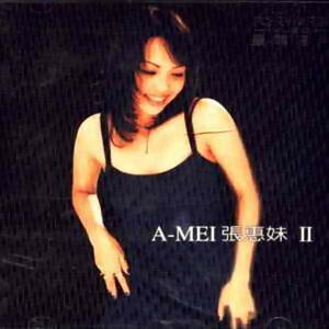 aMEI (張惠妹) - All Songs