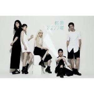 台灣獨立樂團