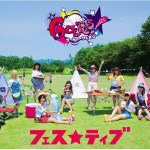 みえりんselect アイドルソング100 in KKBOX Jul 2017