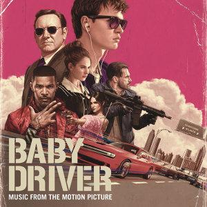 車神的歌單!Baby Driver電影中的經典配樂