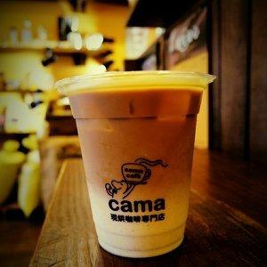 讀書。咖啡。放鬆