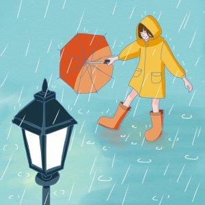雨中漫舞哼小調