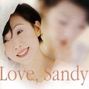 林憶蓮 (Sandy Lam) 歷年精選