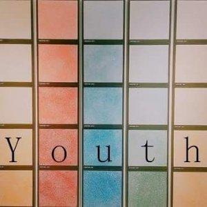 你的青春是什麼樣子
