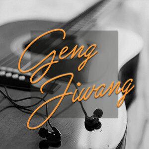 Geng Jiwang