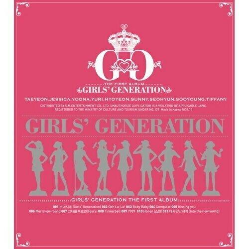 少女時代-抒情