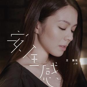 本地新歌日榜 Top 100