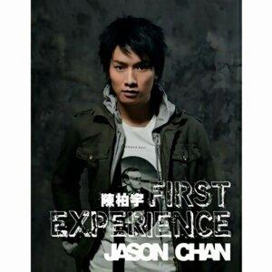 陳柏宇 (Jason Chan) 歷年精選