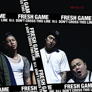 頑童 MJ116 Fresh Pary