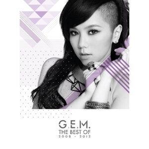 G.E.M.鄧紫棋 - The Best Of G.E.M. 2008-2012 (Version 2)
