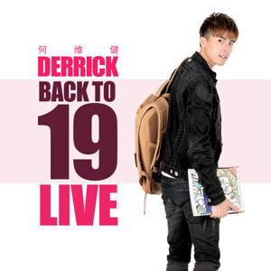 何维健 Derrick Back to 19 LIVE 预习歌单