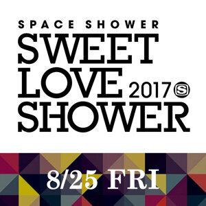 【1日目】SWEET LOVE SHOWER 2017