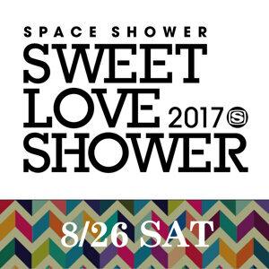 【2日目】SWEET LOVE SHOWER 2017