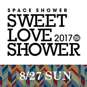【3日目】SWEET LOVE SHOWER 2017