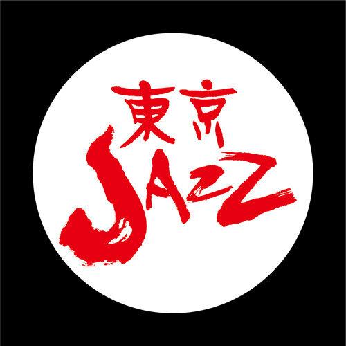 「ジャズ 100年の名曲」