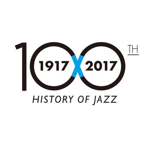 ジャズ100年の歴史