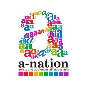 """日本夏日音樂祭""""a-nation 2017""""_8月27日"""