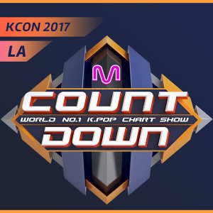 2017 KCON In LA