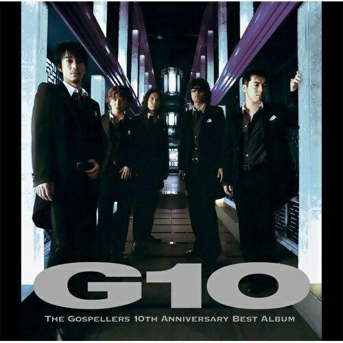 ゴスペラーズ - G10