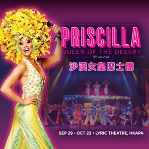 Priscilla Queen of the Desert (沙漠女皇巴士團) 預習歌單