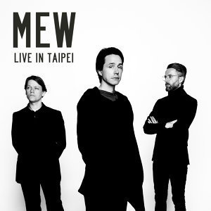MEW 2017台北演唱會
