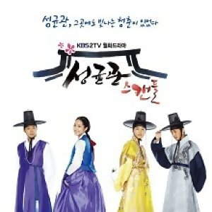 和韓劇主角們一起上學去