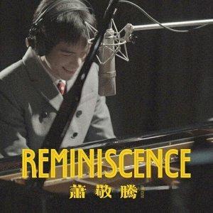 蕭敬騰 (Jam Hsiao) - Reminisce騰nce蕭敬