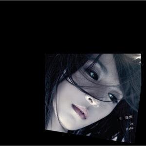 艾瑞莎Chinese