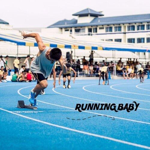 孩子的馬拉松 跑步操場集合去