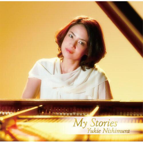 西村由紀江 - My Stories