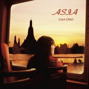 小野麗莎 (Lisa Ono) - 亞洲鄉愁 (ASIA)