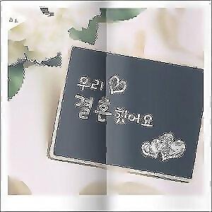獨一無二。韓系婚禮歌單(週末更新)