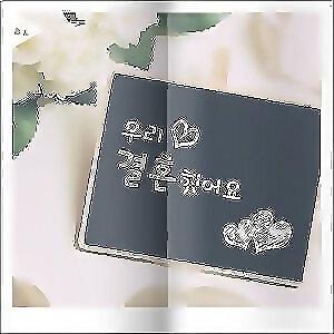 獨一無二。韓系婚禮歌單(週二更新)