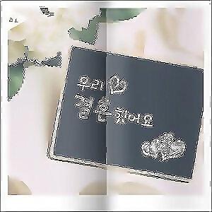 獨一無二。韓系婚禮歌單(週五更新)