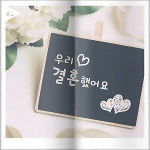 獨一無二。韓系婚禮歌單(02/23更新)
