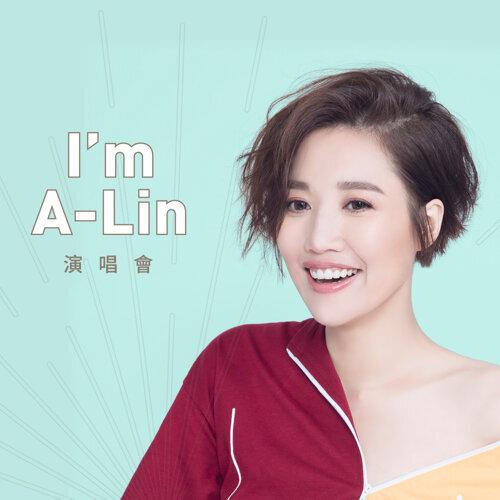 I'm A-Lin 台北演唱會歌單