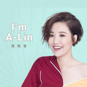 I'm A-Lin 台北演唱会歌单