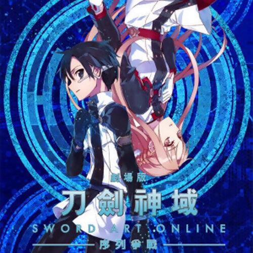 刀劍神域Sword Art Online