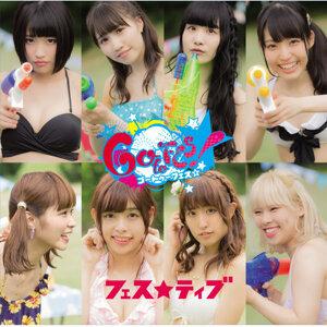 みえりんselect アイドルソング100 in KK Sep 2017