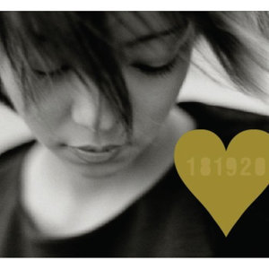 J-POP百萬歌姬排排站!