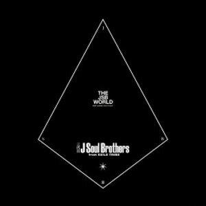三代目 J Soul Brothers THE JSB WORLD